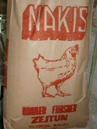 nakis poultry broiler finisher