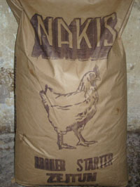 nakis poultry breeder feed